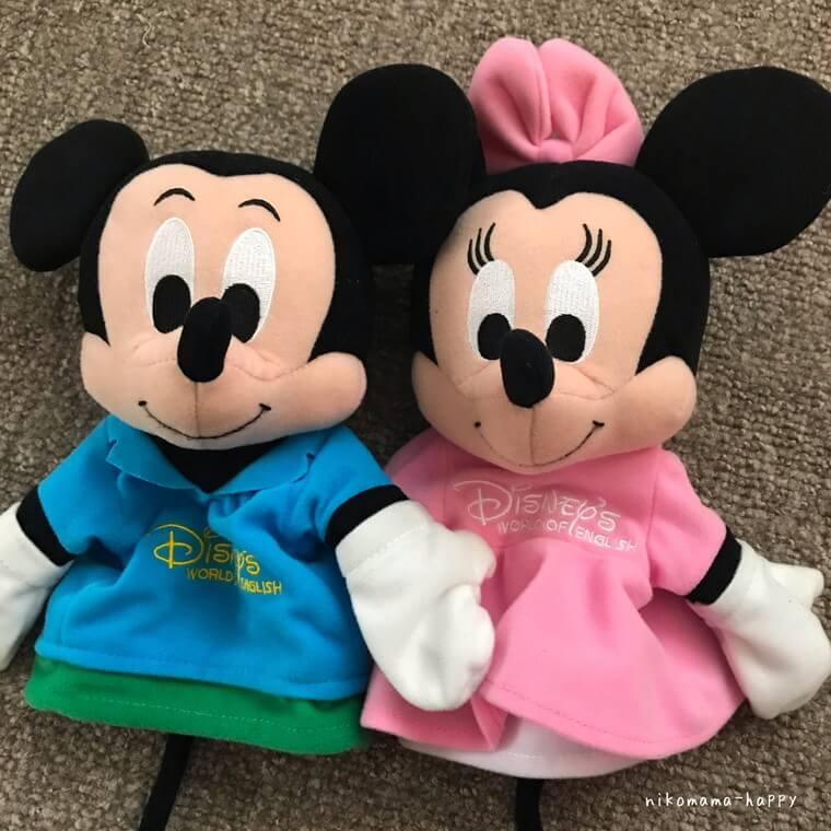 DWE-ミッキーとミニーのパペット