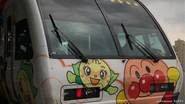 アンパンマン列車(南風)