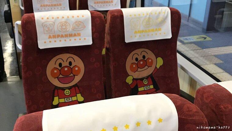 アンパンマン列車「南風」の座席