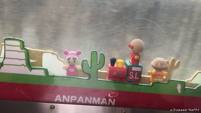 アンパンマントロッコのトロッコ車両座席下