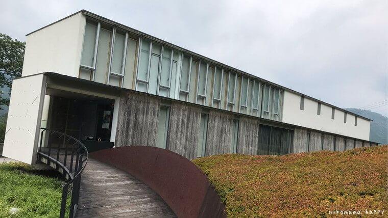 詩とメルヘン館の外観