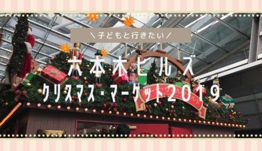 本場ドイツの雰囲気を楽しむクリスマスマーケットに行こう